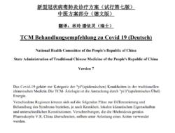 Behandlungsempfehlung für Kräuterarznei TCM Covid-19