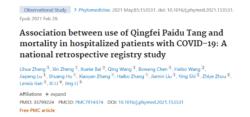 Studie bestätigt Nutzen einer TCM Kräuterarznei bei Covid-19